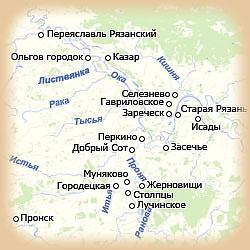 Города Рязанского княжества