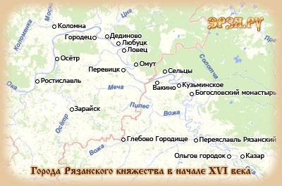 Города Рязанского княжества в верховье Оки