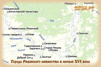 Города Рязанского княжества в среднем течении Оки