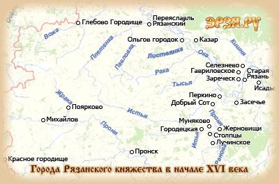 Рязанские города в центре княжества